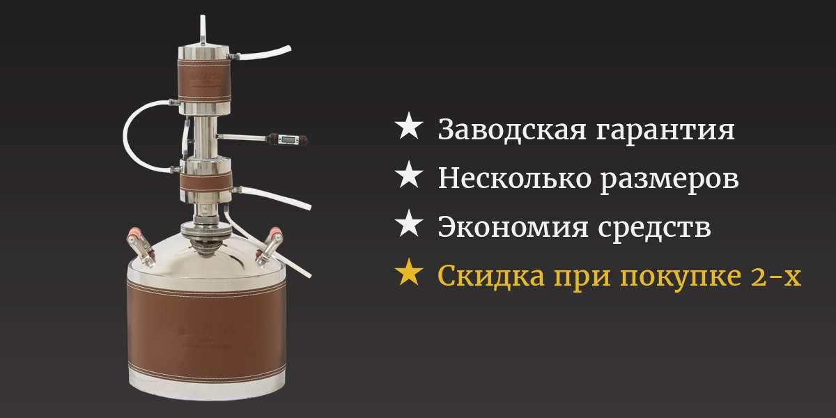 кожухотрубный холодильник для самогонного аппарата